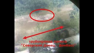 Проведение инженерных работ боевиками 35 бригады в районе канала «Северский Донец-Донбасс»