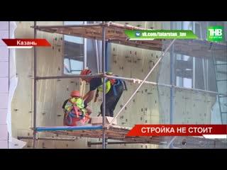 Строители Татарстана полны решимости завершить в срок все намеченные объекты - ТНВ