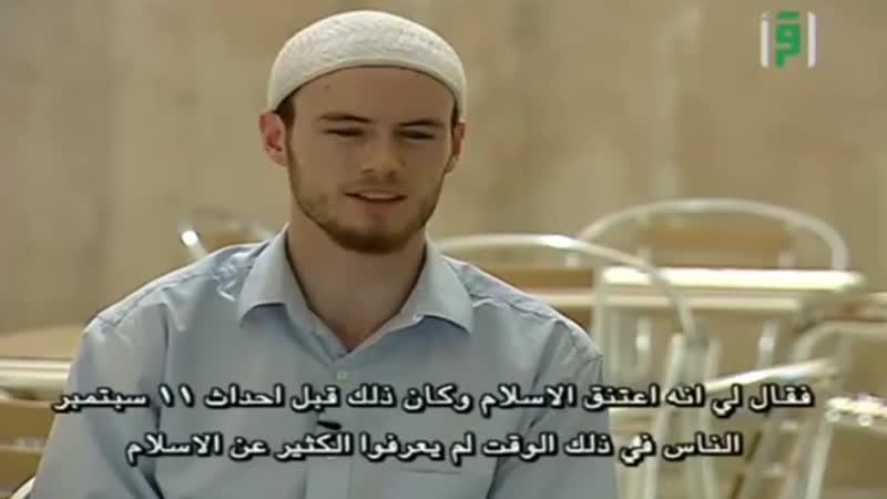 Англичанин Джон Ридли принял Ислам