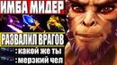 КОРОЛЬ ОБЕЗЬЯН НЕ ПРОЩАЕТ ВРАГОВ! — Как играть на Манки Кинг Дота 2 Гайд на Monkey King Dota 2
