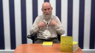 Презентация книги Зри в корень или Золотой ключик