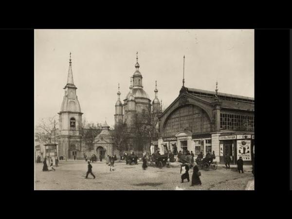 Прогулка по Большому проспекту A Walk along Bolshoi Prospect 1863 1916