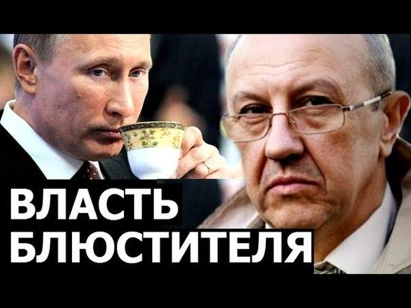 Ключевое отличие России от запада и востока Андрей Фурсов