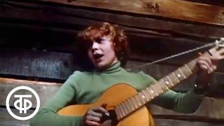 """Песня Сыроежкина (Мы маленькие дети, нам хочется гулять) из фильма """"Приключения Электроника"""" (1979)"""