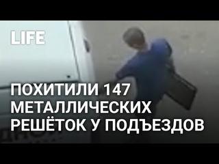 Похитили 147 металлических решёток у подъездов в Коряжме