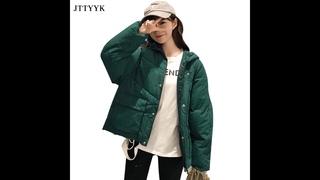Jttyyk короткая парка для женщин, зимнее пальто 2020 зимняя верхняя одежда с перьями хлопковая куртка свободная однотонная