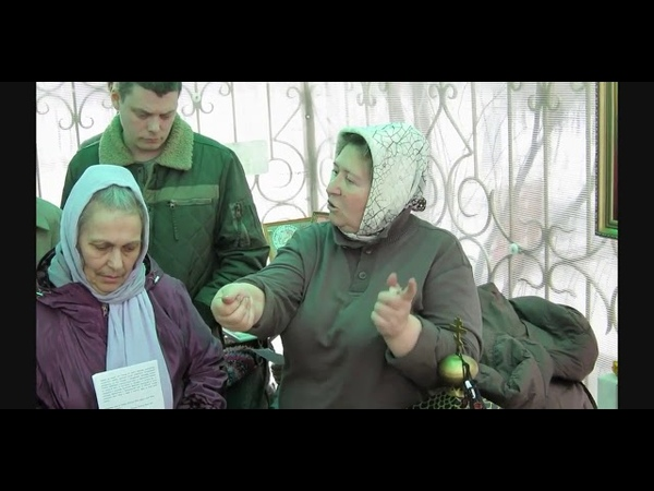 Матушка Валентина Афанасьевна ОТРОК ВЯЧЕСЛАВ 2 Акафист неправильный святой не принимает молитву