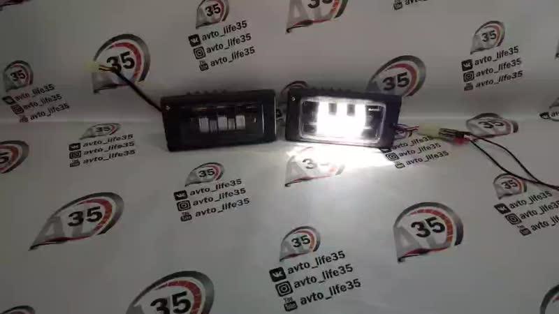 ❗🔥LED ПТФ 2113-14-15 и 2110-11-12  60W🔥💪👍❗ Производитель Sal-Man  Цена указана за пару  Гарантия