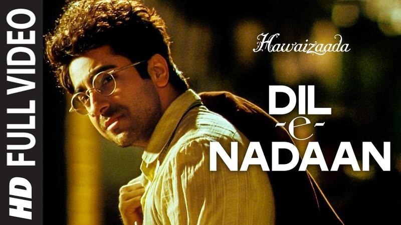 Dil-e-Nadaan FULL VIDEO Song | Ayushmann Khurrana, Shweta Subram | Hawaizaada | T-Series