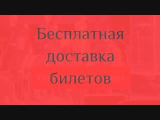 Сурганова и оркестр2
