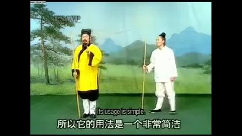 Удан Сюань У ПосохWudang Xuan Wu StaffМастер Ю Сюаньдэ