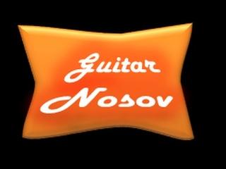 Это я точно тебе говорю (муз.Л.Афанасьева, сл.Л.Куксо) Ноты для вокала и гитары