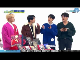 "[Sapphire SubTeam] 200129 Шоу ""Weekly Idol"" - Ep. 444 (Super Junior) (рус.саб)"