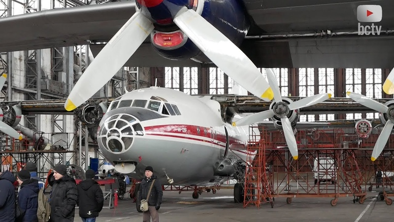 Білоцерківський міжнародний аеропорт ✈️✈️✈️