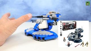 Лего Звездные Войны - кастомный танк дроидов обзор