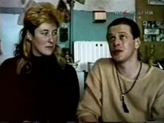 Joanna Stingray и БГ