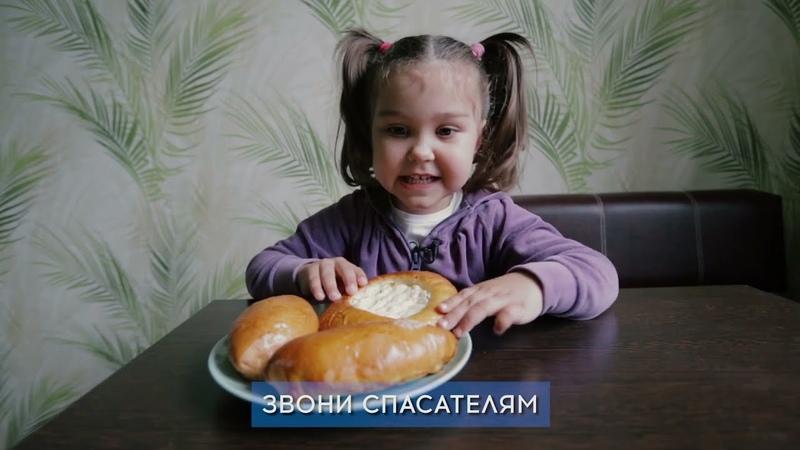 Видео от МЧС Башкортостан