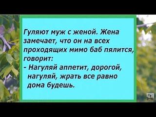 Русские после первой не женятся. ЮМОР Дня. Анекдоты.Приколы