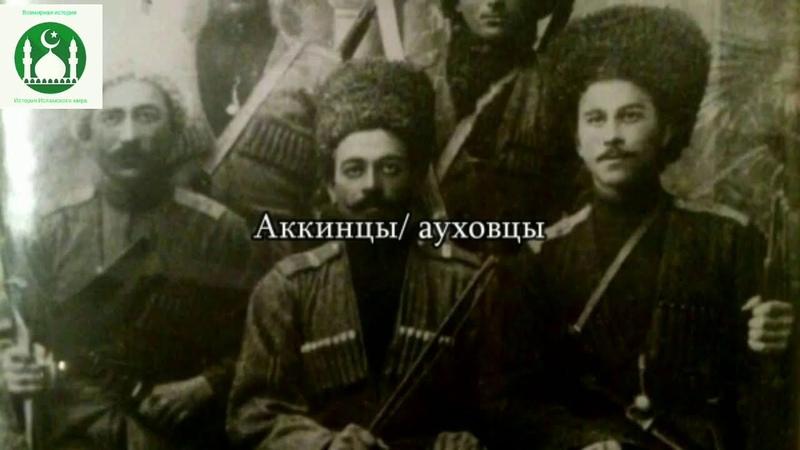 Нартовский эпос и нарт орстхой на территории Ауха
