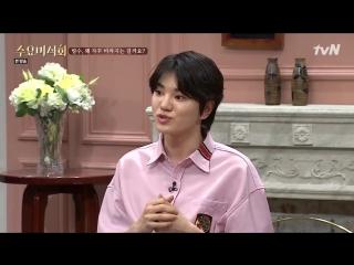 [] tvN Wednesday Food Talk, эпизод 180 (Сонджон)