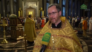 Молебен о даровании супружества и устроении семейной жизни состоялся в Санкт-Петербурге