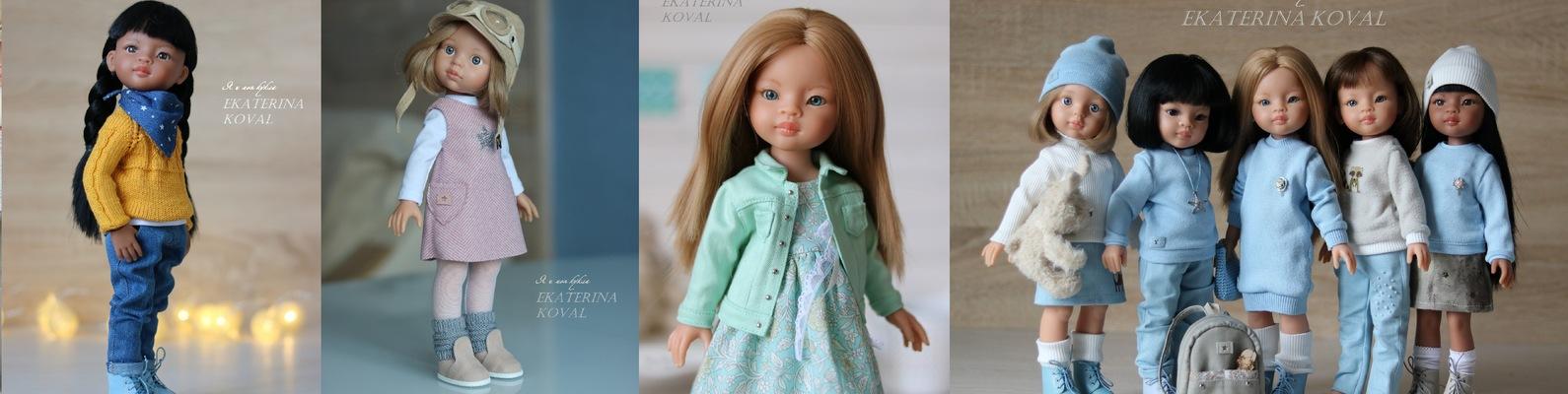 Я и моя кукла: одежда для кукол и девочек | ВКонтакте