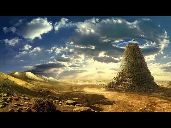 Сенсации допотопной цивилизации Тамани и Крыма осколков Атлантиды Трои и Вавилонской башни