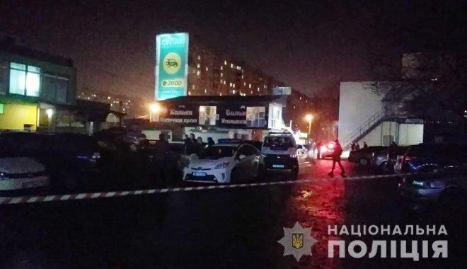 На Салтовке произошла стрельба: есть пострадавшие.