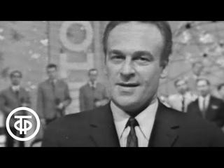 Голубой огонек. Ноябрьский (1969)