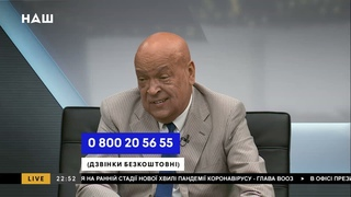 Москаль: Це буде БОМБА для України. НАШ