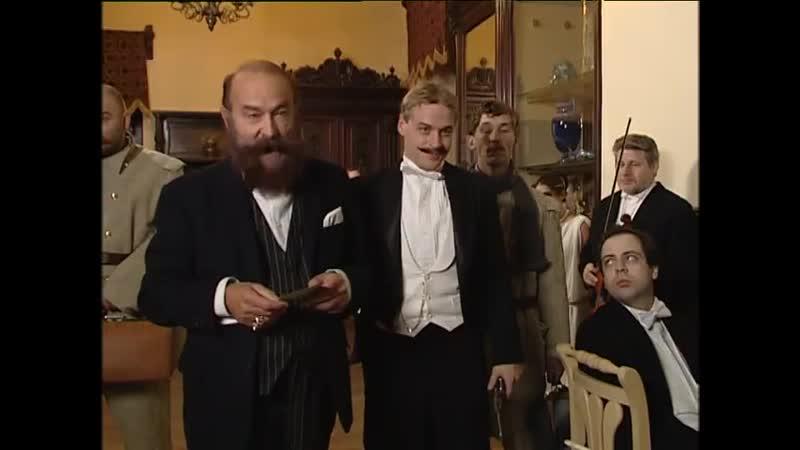 Жизнь и смерть Лёньки Пантелеева 4 серия 2006г