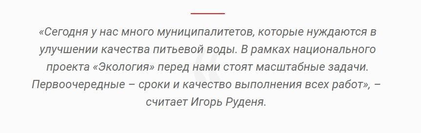 Реализацию нацпроекта «Экология» рассмотрят на заседании правительства Тверской области