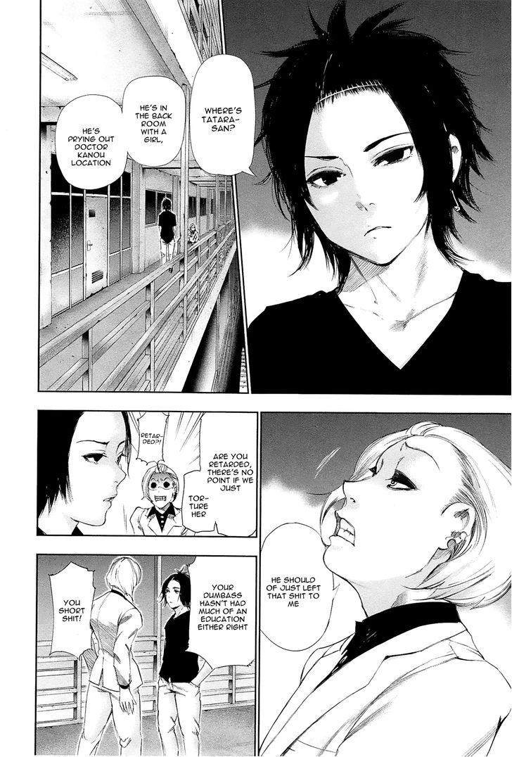 Tokyo Ghoul, Vol. 10 Chapter 93 Bait, image #14