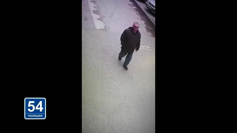 Грабёж на улице РОЗЫСК Новосибирск ПОЛИЦИЯ54