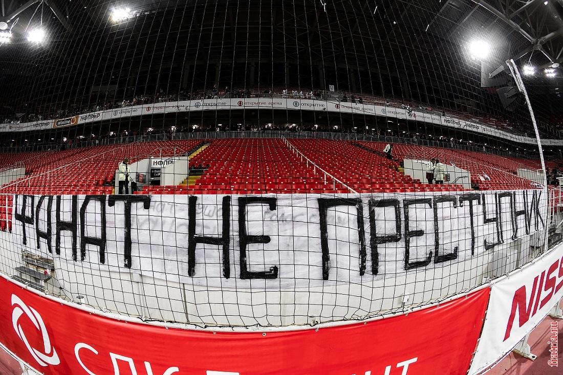 Футбольный бунт