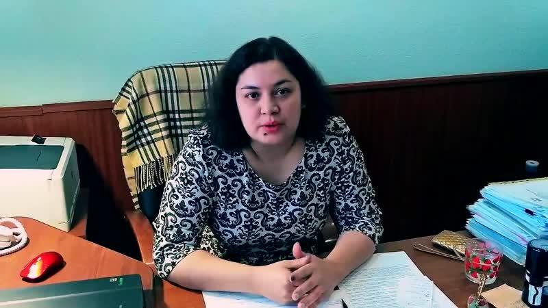 Отзыв Юлии об учебном центре АКСОН Челябинск