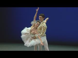 В Перми открылся конкурс молодых артистов балета «Арабеск».