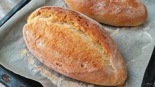 ❗bu tariften sonra artık ekmek almayacaksınız evde kendiniz yapacaksiniz