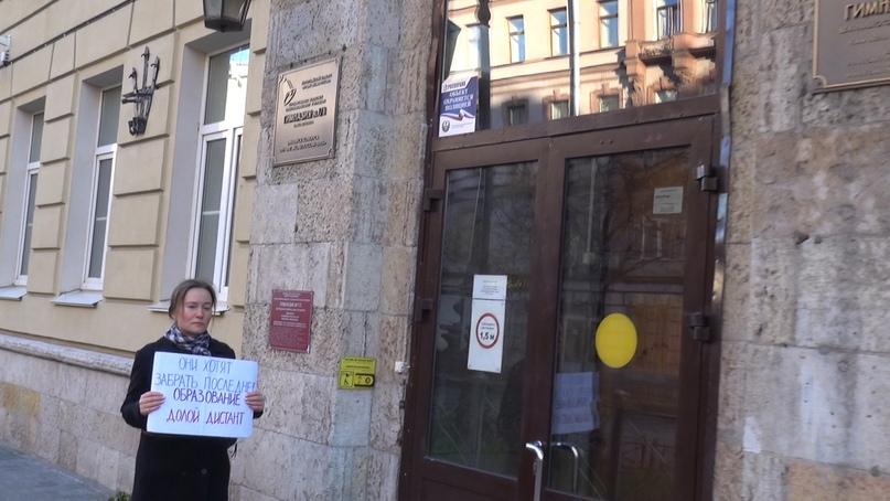 «В отношении наших детей совершается преступление…»: по всей России родители самоорганизуются для противостояния цифровому антиобразованию, изображение №5