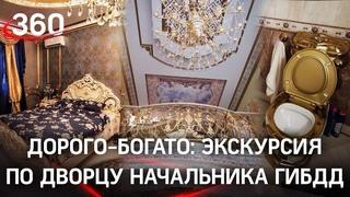 И снова золотой унитаз: как жил главный гаишник Ставрополья до задержания