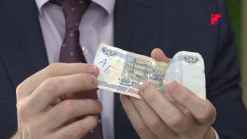 УТРО на МЭТРе когда банкнота перестает быть платежеспособной