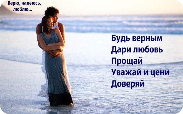 даже верю и надеюсь картинки таврическая крымская полукустарник