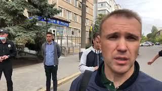 LIVE Бердянск Выборы 2020 Часть 4