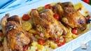 PICANTONES AL HORNO con patatas la receta MAS BARATA y mas rica de la navidad