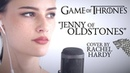 Jenny of Oldstones Game of Thrones Season 8 Florence the Machine Cover by Rachel Hardy