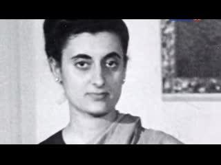 Индира Ганди. Выдающиеся женщины XX столетия  Indira Gandhi