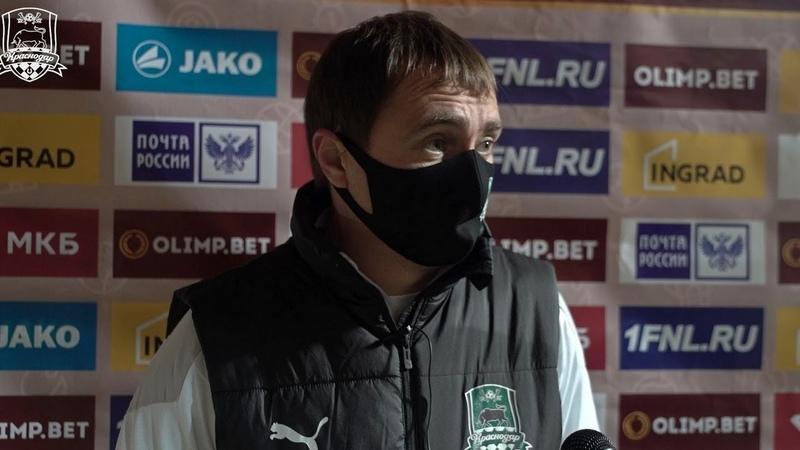Артём Куликов Ребята пытались изменить ход матча