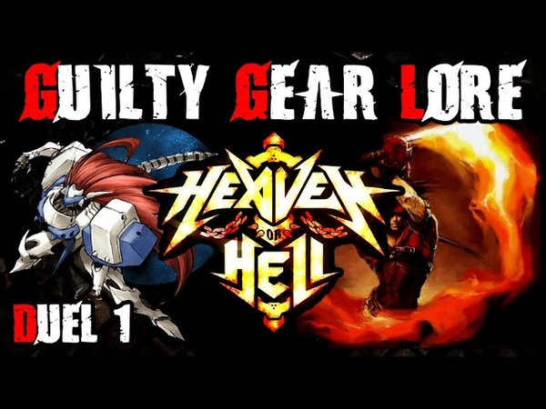 GUILTY GEAR LORE Heaven Or Hell Duel 1 Timeline Before GG1