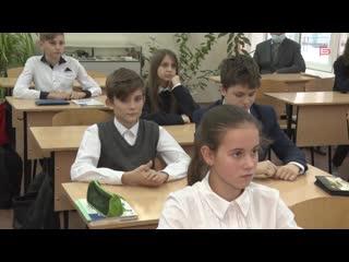В регионе завершился конкурс на самый читающий класс Белгородской области