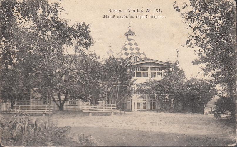 Деревянные здания старой Вятки. 7 утраченных шедевров архитектуры., изображение №17